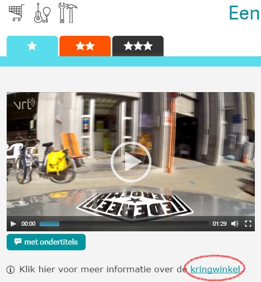 screenshot externe link